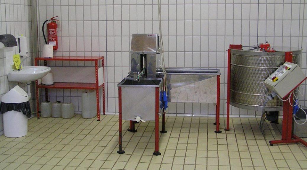 εργαστήριο τυποποίησης μελιού